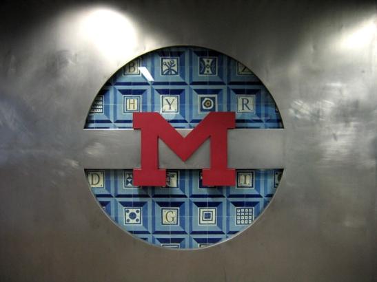 Metro_station_Lisboa_Lisbon_Colegio_Militar_Luz_Metro_logo