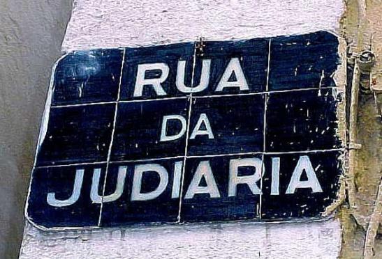 judaica04
