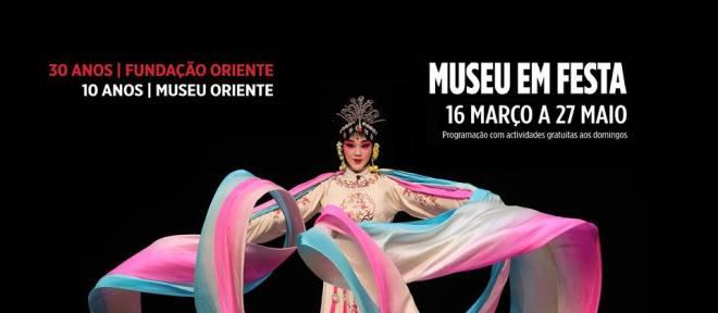 eventi museo oriente lisbona