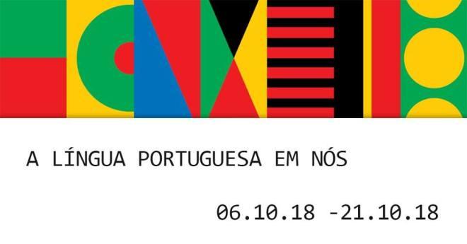 esposizione lingua portoghese